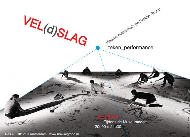 performance flyer